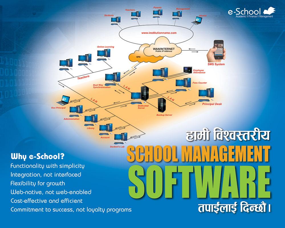 e-School - Online School Management Software Nepal
