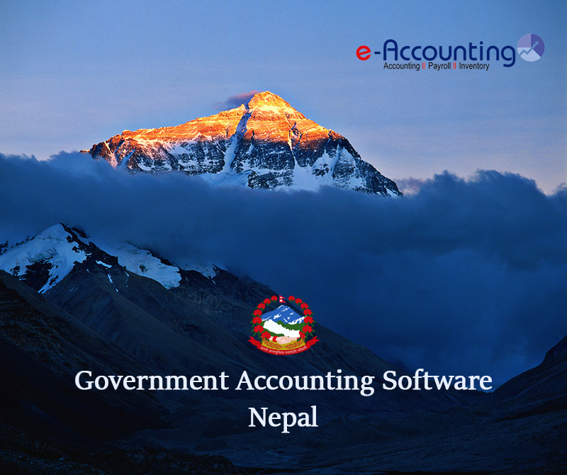Government Accounting System
